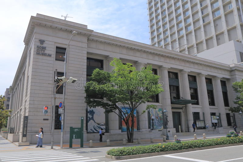 Kobe City Museum Japan immagini stock libere da diritti