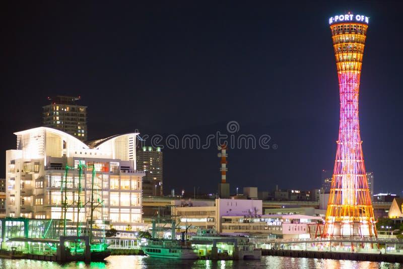Kobe-Hafenturm- und -hafenbereich an der Dämmerung lizenzfreie stockfotografie