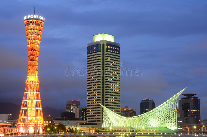 Kobe, Japan Skyline royalty free stock image