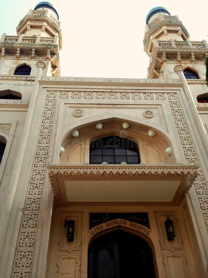 Kobe Muslim Mosque lizenzfreie stockbilder