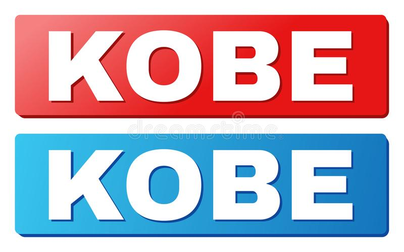 KOBE Caption on Blue and Red Rectangle Buttons. KOBE text on rounded rectangle buttons. Designed with white caption with shadow and blue and red button colors vector illustration