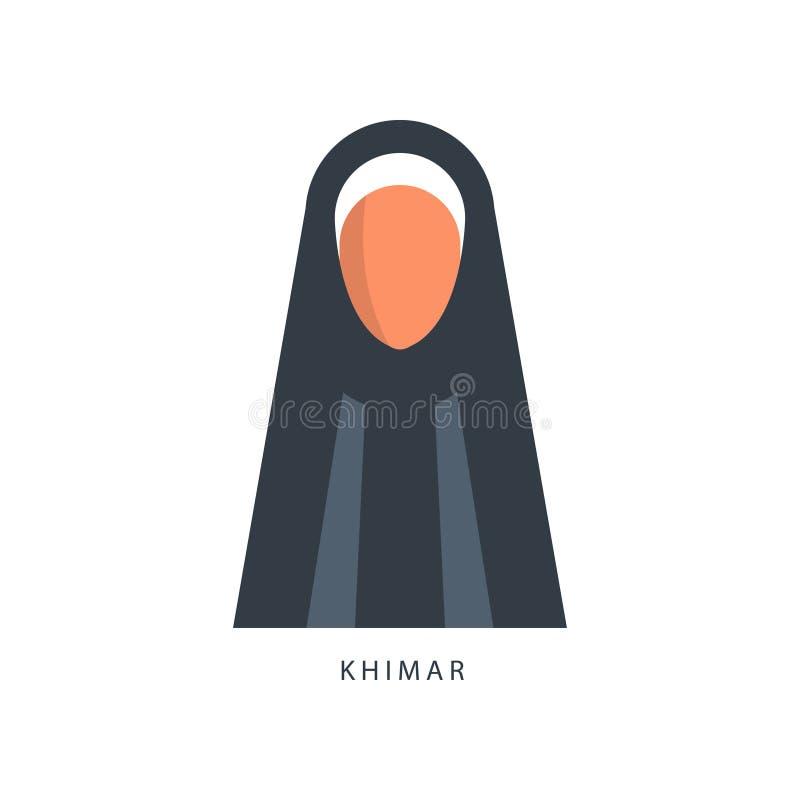 Kobieta w Muzułmańskim Khimar pióropuszu, żeński avatar w tradycyjnej Islamskiej ubraniowej wektorowej ilustraci na bielu ilustracji