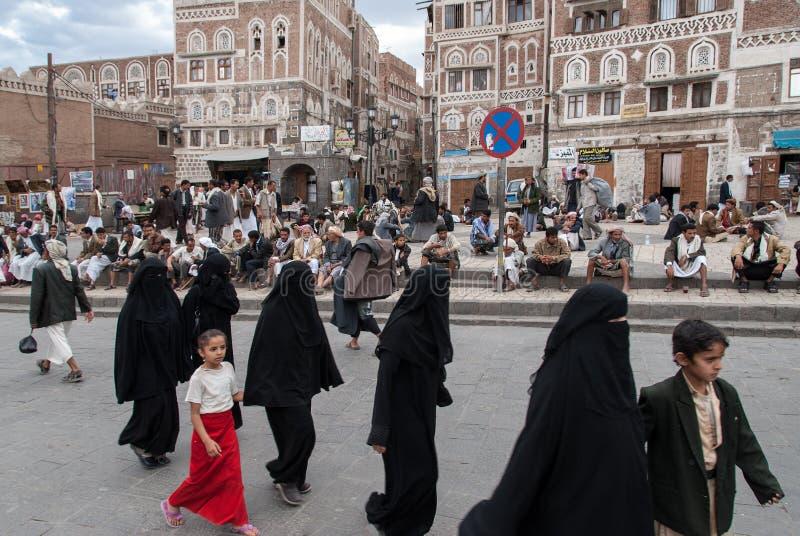 Kobiety w Jemen obrazy stock