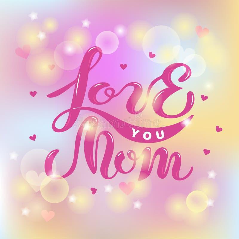 Kocha Ciebie mama tekst odizolowywający na zamazanym tle ilustracja wektor
