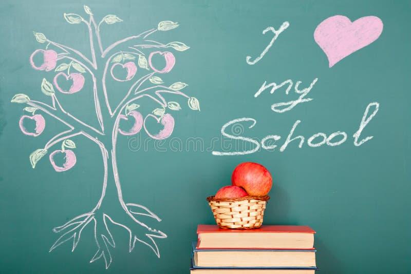 kocham moją szkołę zdjęcia royalty free
