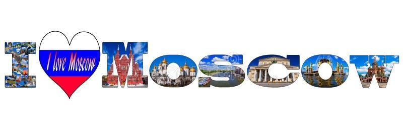 Kocham Moskwa - kolaż sławne atrakcje turystyczne zdjęcie royalty free