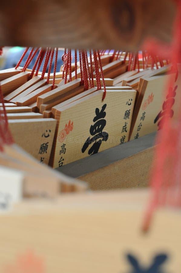 Kodai-ji göra-en-önska etikett arkivfoto