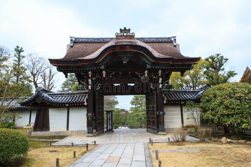 Kodai-ji temple. Formally known as Kodaiseiju Zenji stock image