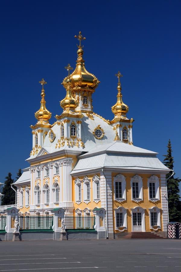 Koepel in petrodvorets heilige-Petersburg royalty-vrije stock fotografie