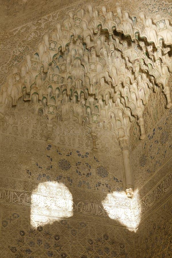 Download Koepel Van De Ruimte Abencerrajes Stock Foto - Afbeelding bestaande uit islam, koepel: 29506324