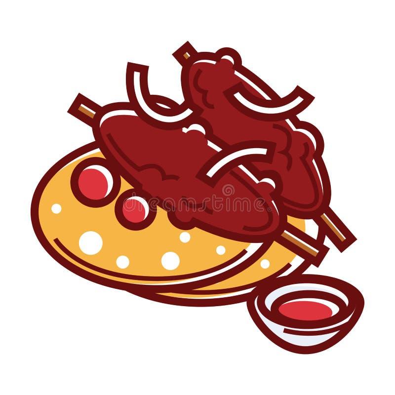 Kofta naczynie z pomidorowego kumberlandu i pita chlebem royalty ilustracja