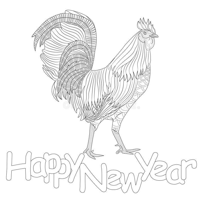 Kogut kolorystyki książka dla dorosłego, kurczaka zodiaka nowy rok Chiński symbol Projekt koszulki druk, kartka z pozdrowieniami, ilustracja wektor