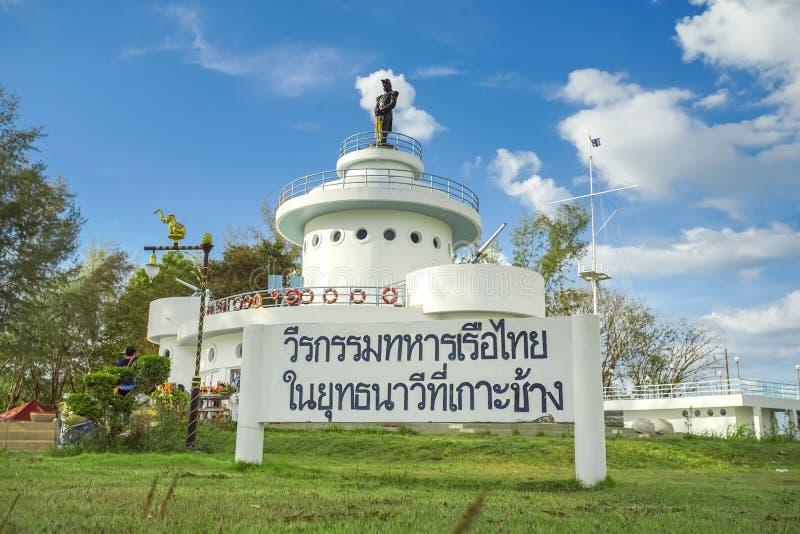 Koh Chang Morskiej bitwy pomnik, Trad, Tajlandia obrazy stock