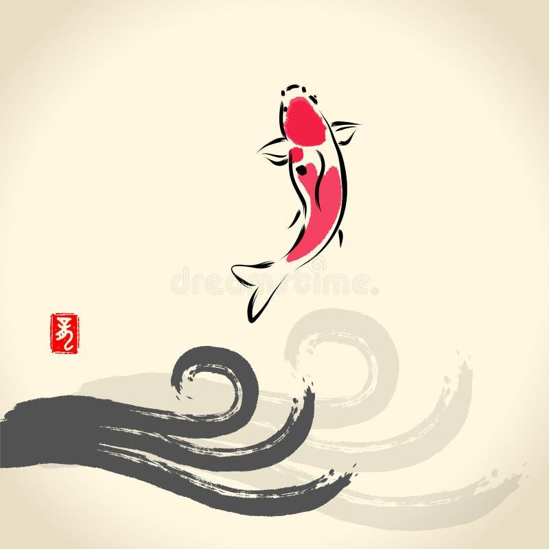 Koi del zen stock de ilustración