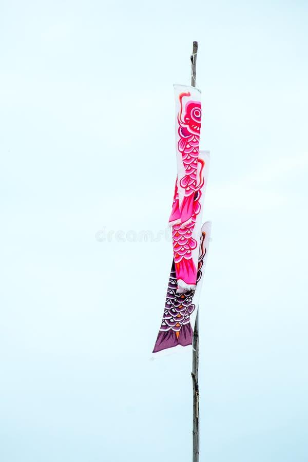 Koi fish flag stock photo image 57741300 for Japanese flag koi
