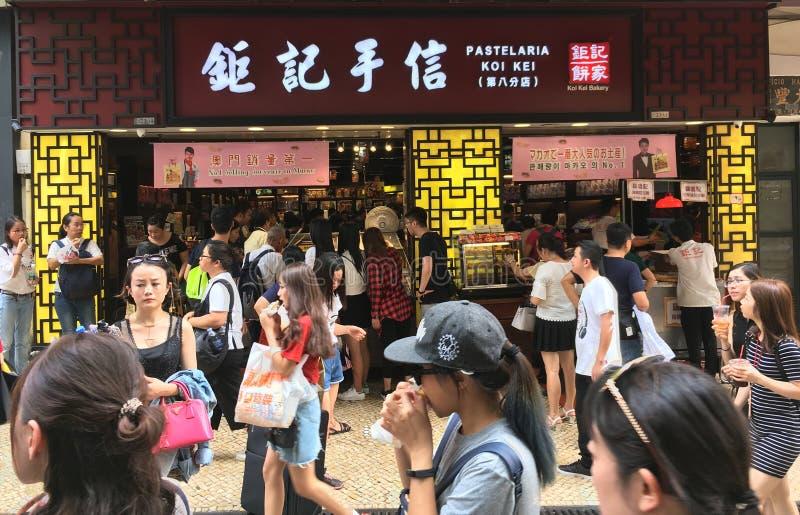 Koi Kei面包店在澳门 库存照片