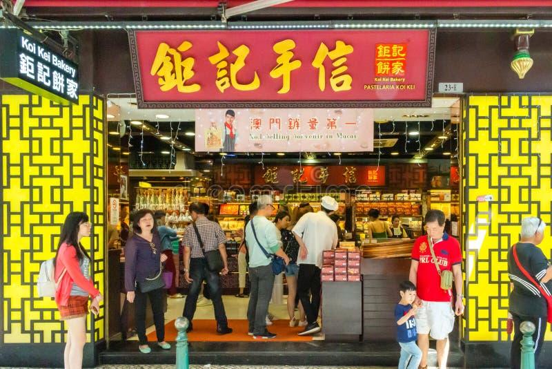 Koi Kei-bakkerij royalty-vrije stock foto