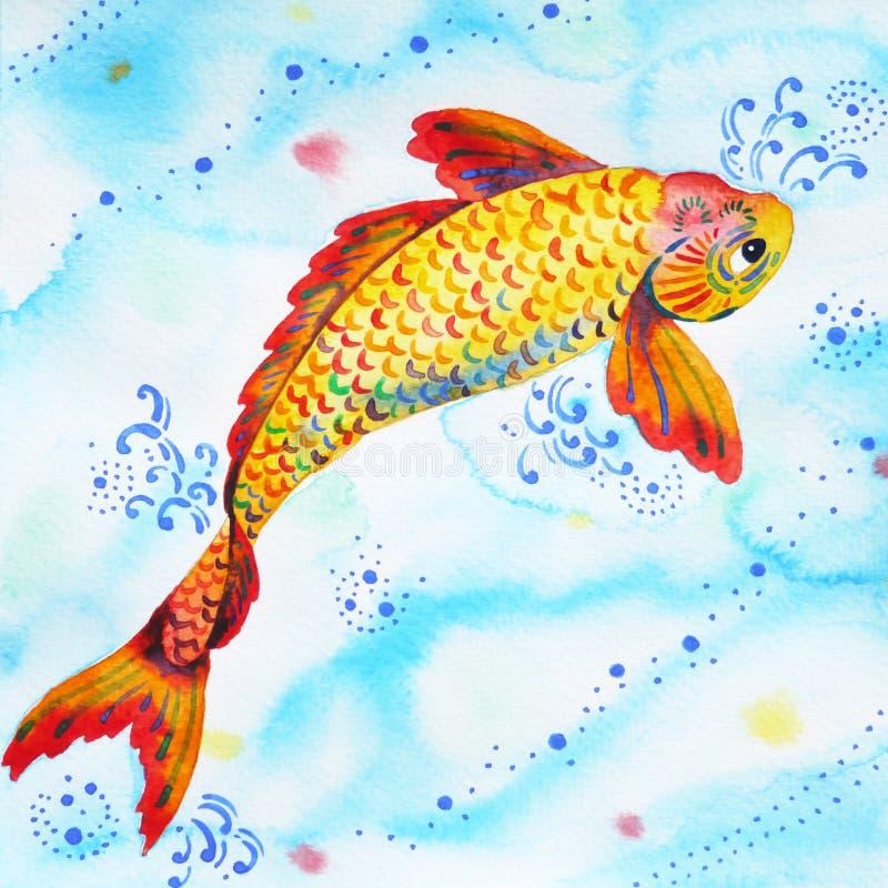 Koja, karp akwareli obrazu projekta ilustraci rybi szczęsliwy zwierzęcy rysunek royalty ilustracja