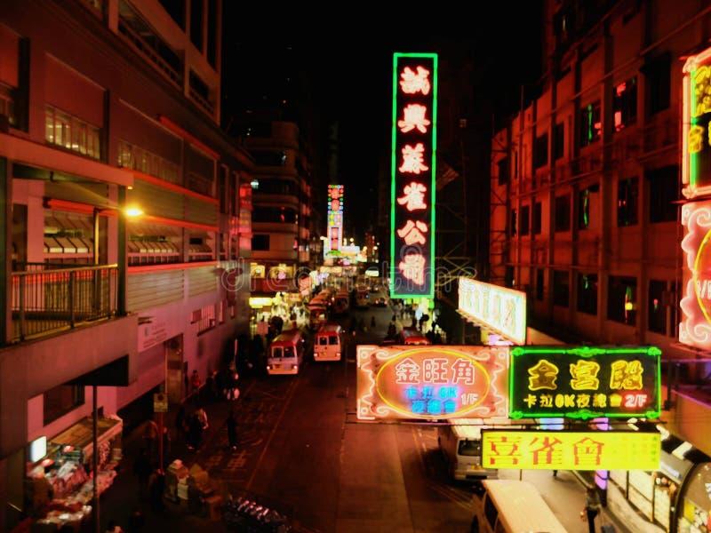 Kok Hong Kong de Mong en la noche fotos de archivo libres de regalías