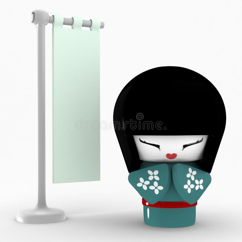 Download Kokeshi Doll stock illustration. Illustration of doll - 16020685