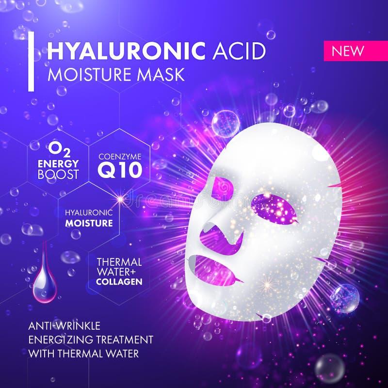 Kolagen twarzowa maska Nawilżania serum ilustracja wektor