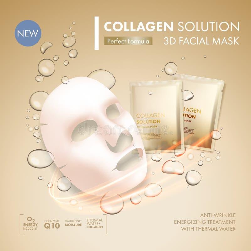 Kolagen twarzy skóry traktowania maski saszetka ilustracja wektor