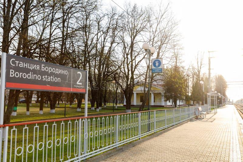 Kolejowa Borodino stacja zakładał w 1869 na polu bitwa Borodino obraz royalty free