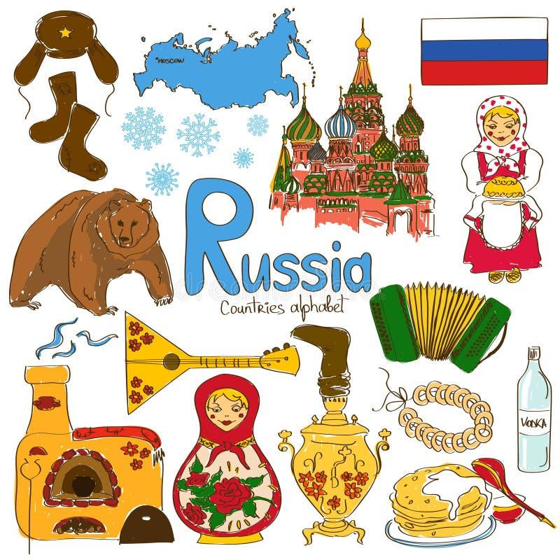 Kolekcja Rosja ikony royalty ilustracja