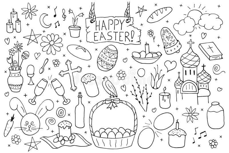 Kolekcja szczęśliwi Easter elementy Ręka rysujący ikona set ilustracja wektor