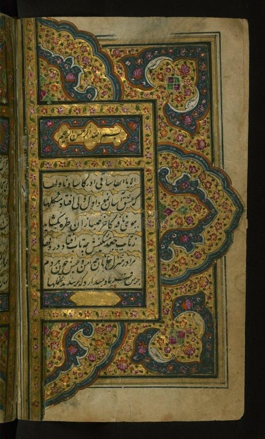 Kolekcja wiersze &-x28; divan&-x29; , strona iluminował frontispiece, Walters manuskrypt W 636, fol 2b zdjęcia royalty free