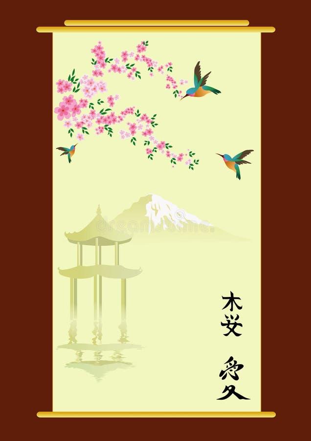 Kolibries en oosterse kers vector illustratie