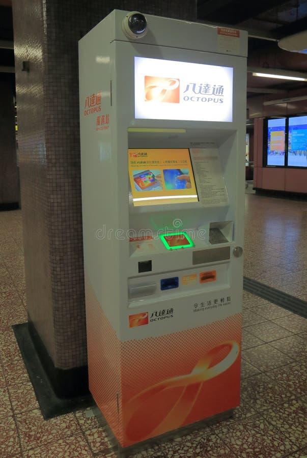 Kollektivtrafik Hong Kong för bläckfiskkortvaruautomat arkivbild