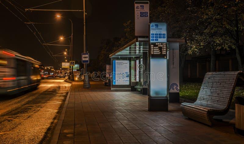 Kollektivtrafik i Moskva fotografering för bildbyråer