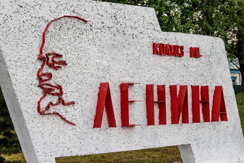 Kollontai, Rússia - em junho de 2019: Posicione dos tempos de URSS da exploração agrícola coletiva de Lenin na vila de Kollontai foto de stock