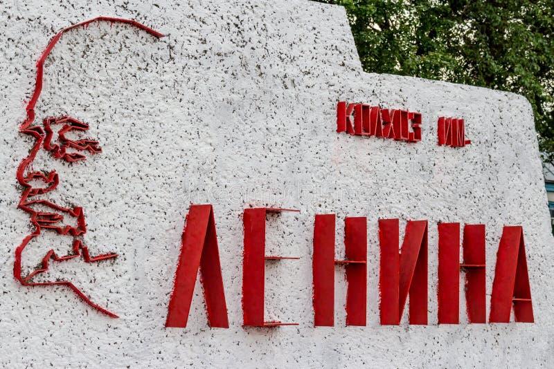 Kollontai, Rússia - em junho de 2019: Posicione dos tempos de URSS da exploração agrícola coletiva de Lenin na vila de Kollontai fotografia de stock