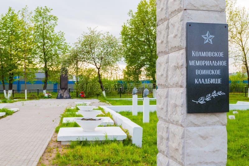 Kolmovo herdenkings militaire begraafplaats van 167 Sovjetmilitairen die in de oorlog tegen de Nazien stierven Veliky Novgorod, R stock fotografie
