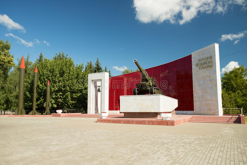 Kolomna, Rusland - Augustus 9, 2017: Museum van Militaire Glorie stock afbeelding