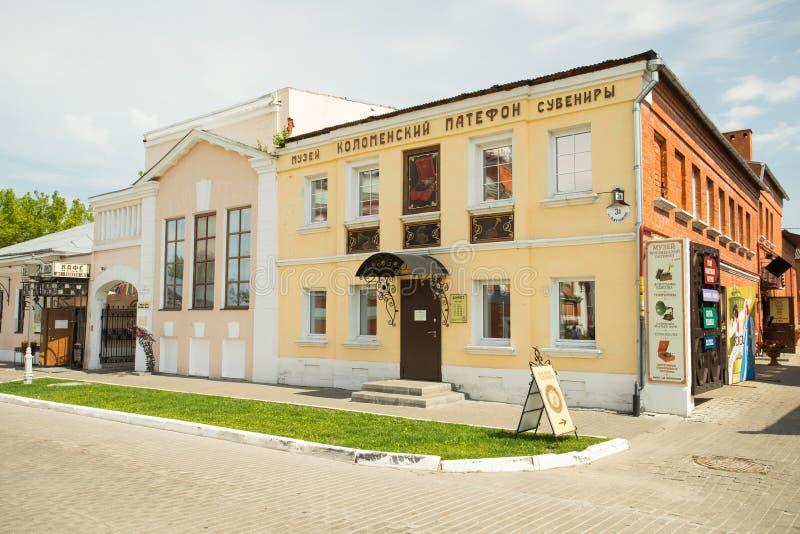 Kolomna, Rusland Het Museum van Kolomenskiypatefon op Straat van Oude Kol royalty-vrije stock foto