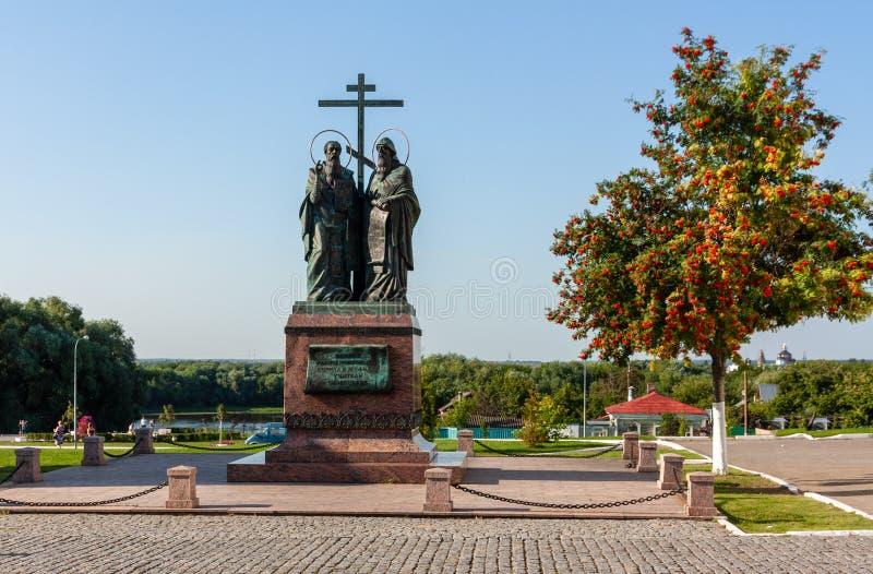 KOLOMNA, zabytek Saints Cyril i Methodius, zdjęcie stock