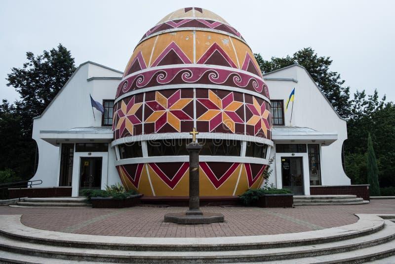 View to Ukrainian Easter painted egg Pysanka Museum in Kolomyia, Ukraine royalty free stock photography