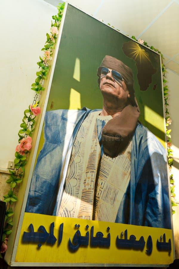 Kolonel Muammar al-Gaddafi royalty-vrije stock foto