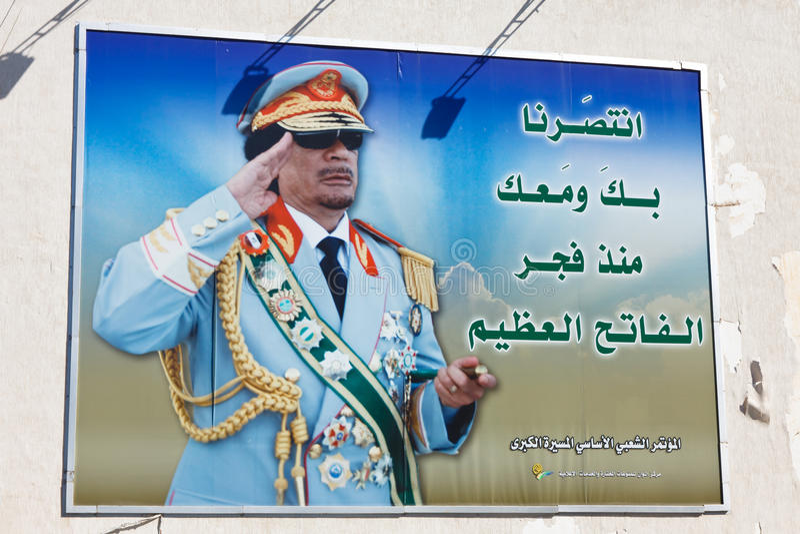 Kolonel Muammar al-Gaddafi stock foto