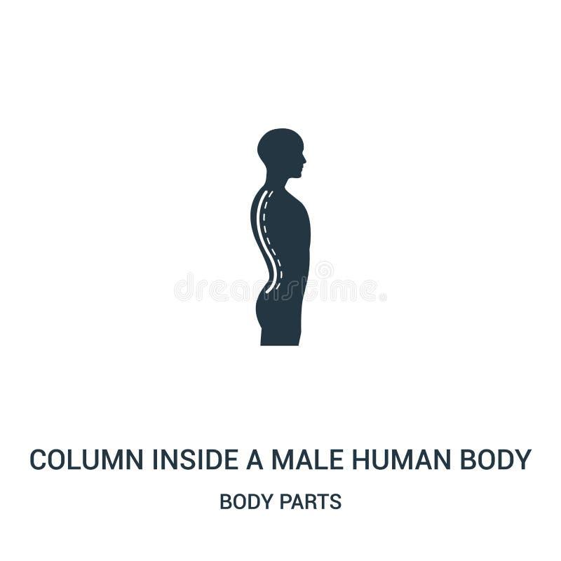 kolonn inom en manlig människokroppkontur i vektor för symbol för sidosikt från kroppsdelsamling Tunn linje kolonn inom en man stock illustrationer