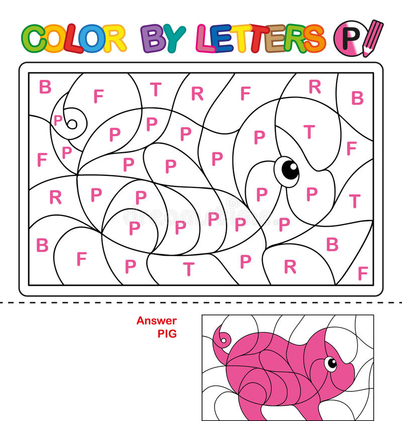 Kolor listem Łamigłówka dla dzieci świnia ilustracja wektor