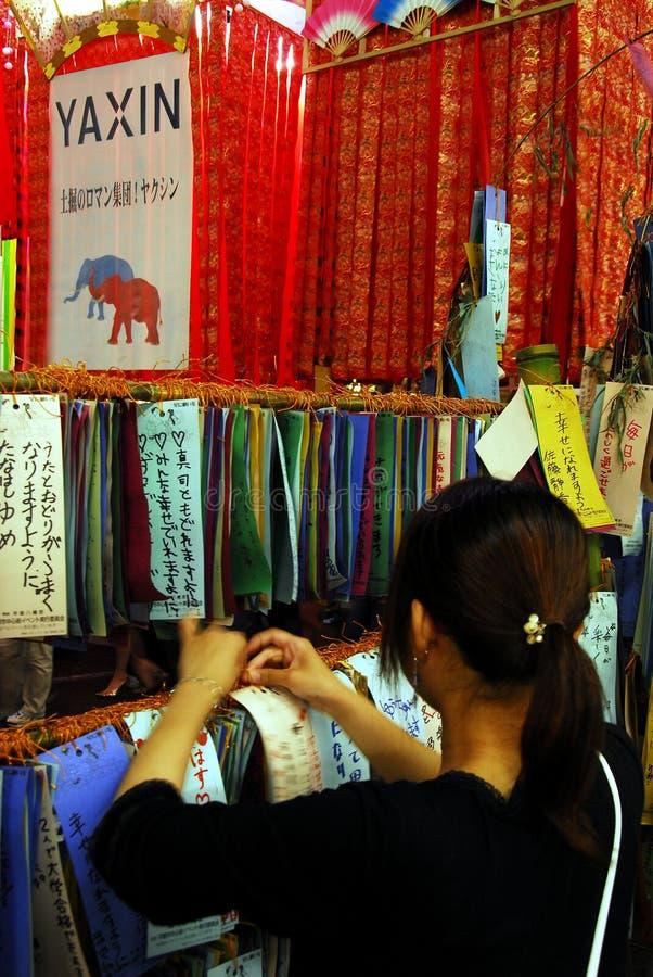Kolorowa życzenie papieru kobieta zdjęcia royalty free