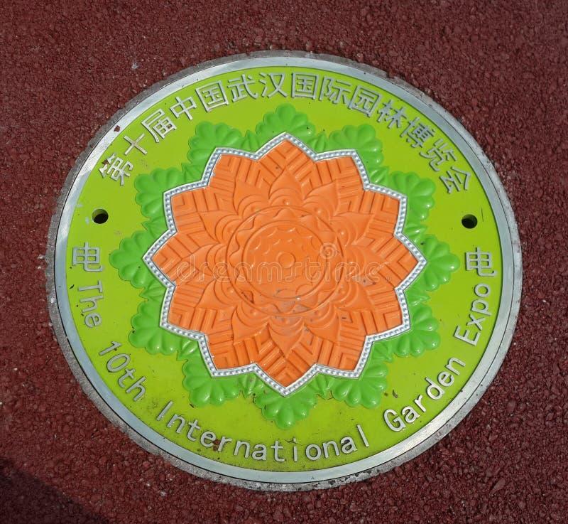 Kolorowa Manhole pokrywa, chińczyka ogrodowy expo zdjęcia royalty free