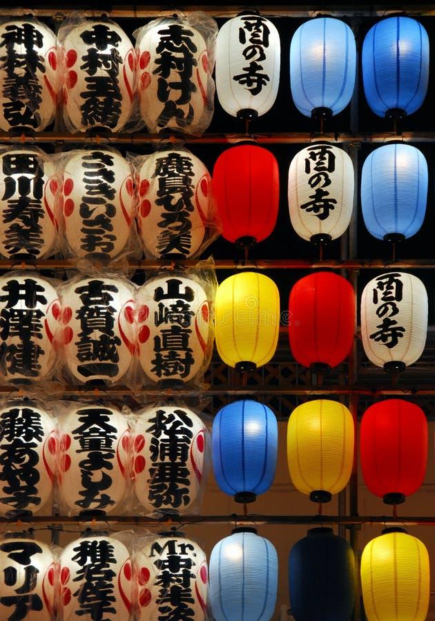Kolorowi lampiony obrazy stock