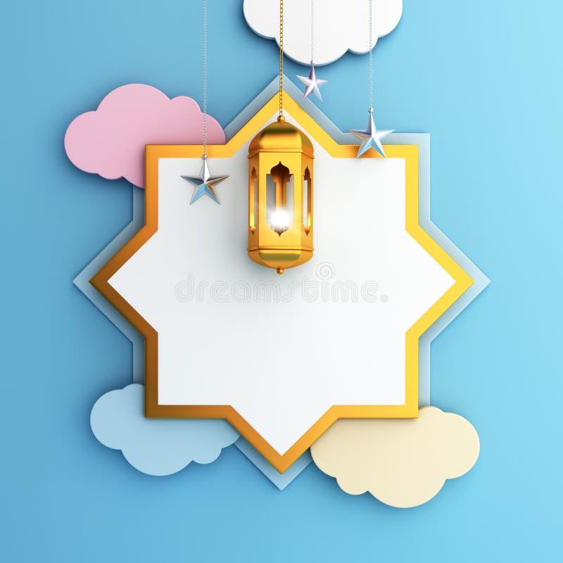 Kolorowy arabski okno, chmura, lampion, gwiazda na błękitnym tle ilustracja wektor