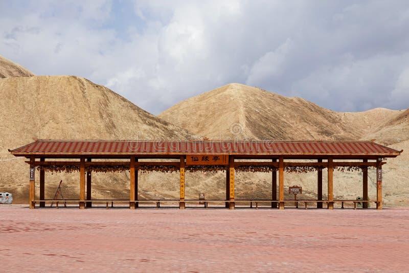 Kolorowy Danxia landform w Zhangye mieście, Chiny obraz royalty free