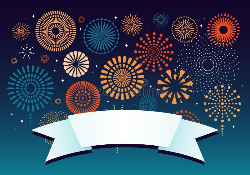 Kolorowy fajerwerku tło ilustracja wektor